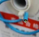 成都新三电线厂批发供应HSYV-5E型网络线 量大从优