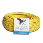 成都ZB-BV 1*2.5型銅芯聚氯乙烯絕緣電線 照明用