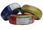 川南供应 电缆批发 BVR 1*4 绝缘软电线 成都新三电缆
