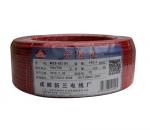 新三电线缆 WDZB-BYJ(F) 低烟无卤 交联燃聚烯烃绝