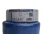 长期供应 ZB-BV 1*2.5 阻燃电线 铜芯聚氯乙烯绝缘