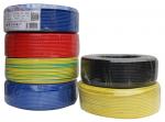 成都新三电线缆 ZB-BV 1*4 阻燃电线 厂家报价 量大