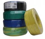 正品直销 ZB-BV 1*6 新三电线缆 阻燃铜芯聚氯乙烯绝