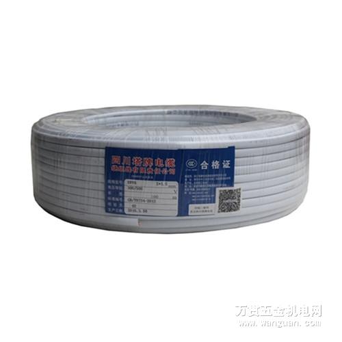四川塔牌电缆 BVVB 2*1.5 平方绝缘硬护套 厂家报价