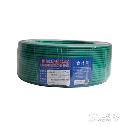四川塔牌电缆 铜芯聚氯乙烯绝缘电线 ZB-BV 1*6 家用