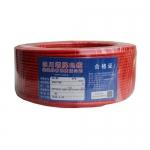 长期供应 塔牌ZB-BV 1*4 铜芯聚氯乙烯绝缘电线