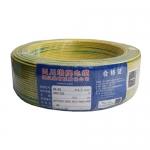 塔牌电缆代理 ZB-BV 1*1.5 家装家用阻燃铜芯绝缘导