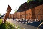09CuPCrNi-A耐候钢板-09CuPCrNi-A园林景