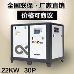供应无锡无油螺杆空气压缩机_噪音低_使用寿命长