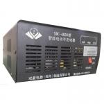 SDC-4830智能充电器