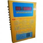 河南双新小区充电站管理系统招商加盟