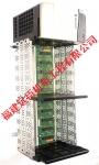 HP/Agilent E4400B