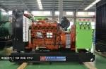 柴油发电机100kw工作一天需要多少升柴油