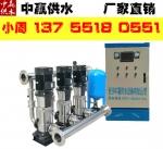 阳江无塔自动供水电柜/增压泵系统