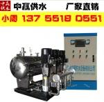 清远全自动供水泵/稳压补偿式无负压供水设备
