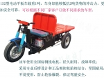 電力平板車價格實惠,1噸電力平板車適用范圍廣