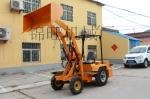 1噸電動裝載機應用廣泛,小型電動裝載機操作靈活