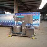 鱼滑加工冷水打浆机 虾滑加工专用冷水打浆机