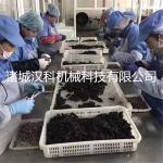 海参宰杀蒸煮干燥生产线 刺参加工全套设备