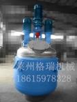 莱州格瑞专业供应不锈钢反应釜,电加热反应釜反应设备
