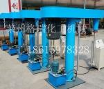 莱州格瑞生产涂料液体分散机,高速旋转升降分散机厂家