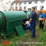 銅仁全新香菇烘干機6.5萬低價出售包運費