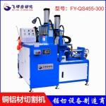 全自动铝切机自动送料 铝型材切割机 金属圆锯机