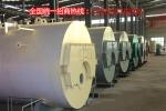 4吨蒸汽锅炉黑龙江4吨卧式燃气蒸汽锅炉厂家直销