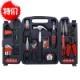 卡夫威尔129件套家用五金工具组合套装 家庭维修工具箱