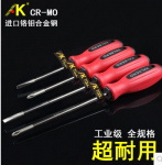 AK超硬铬钼钢高档螺丝刀 螺丝批套装 起子组合 改锥