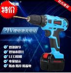 富格12V锂电钻双速18V充电钻手电钻多功能家用电动螺丝刀电
