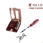 力箭新款30合一精密螺丝刀组合套装工具十字一字梅花六角螺丝批