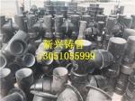 价位合理的W型铸铁管:北京市好用的铸铁管,球墨铸铁管批销