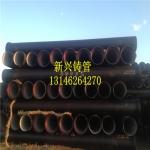 买质量好的新兴排水铸铁管,优选北京新兴