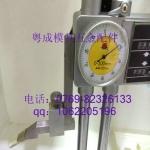 我司特价供应Mitutoyo/三丰带表高度尺