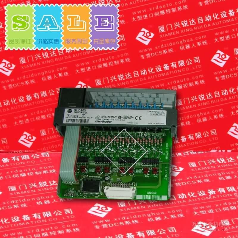 SPANG LC7G5-A-2101010 POWER CONTROL UNIT ***XLNT***