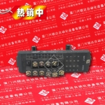 POWER GENERAL	SM3251DPM