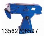BSH20-75除尘式砂带机 除尘式砂带机