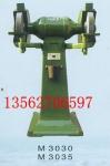 落地式砂輪機  300MM立式砂輪機
