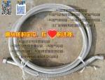 秦皇岛供应lng加气软管 耐低温软管 钢丝网套型低温软管