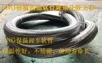 LNG保温卸车软管 不结霜  保温金属软管 槽车卸车保温金属
