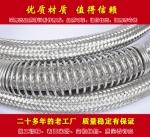 LNG彈簧型加氣軟管 耐磨加氣軟管 華氣厚普加氣軟管