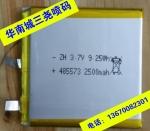 电池喷码机_深圳电池喷码机厂家_深圳电池喷码机价格