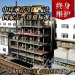 杭州中环玻璃钢喷淋塔,处理效果可达98%!