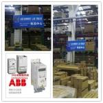 ACS530-01-03A3-4