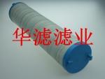 HC2206FUN3H 颇尔液压滤芯