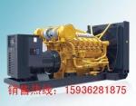 濮阳柴油发电机价格,濮阳低噪音发电机