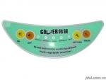 厂家定做加工薄膜开关按键PVC面板PC面板PET面板标签面贴