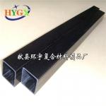 环宇cfrp 碳纤维矩形管 轻质高强 尺寸一致