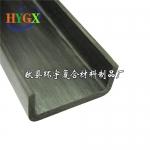 碳纖維U型材、碳纖維型材